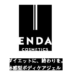 ENDA COSMETICS